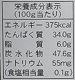 パイオニア企画 白神こだま酵母ドライG 40g(5g×8袋) 画像