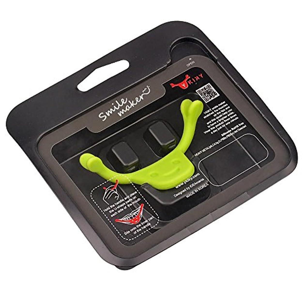 維持キャップ慎重に口のチーク筋肉ブレーストレーニング フェイスパーソナル 笑顔メーカー スマイル修正 グリーン 2pcs