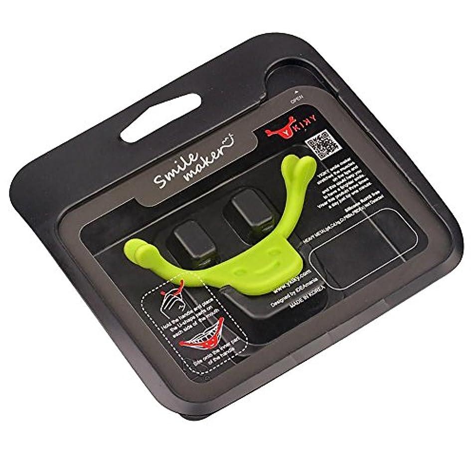 余分な規制やる口のチーク筋肉ブレーストレーニング フェイスパーソナル 笑顔メーカー スマイル修正 グリーン 2pcs