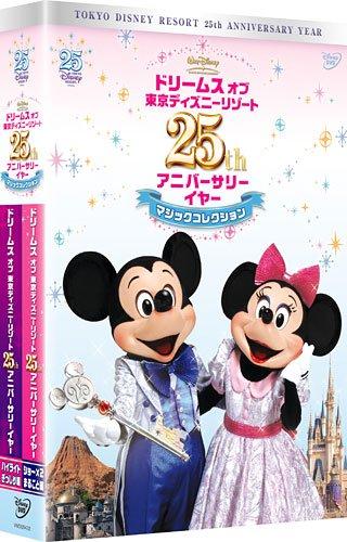 ドリームス オブ 東京ディズニーリゾート 25th アニバーサリーイヤー マジックコレクション DVD