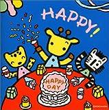HAPPY!~入園式・卒園式・お誕生会のうた大集合