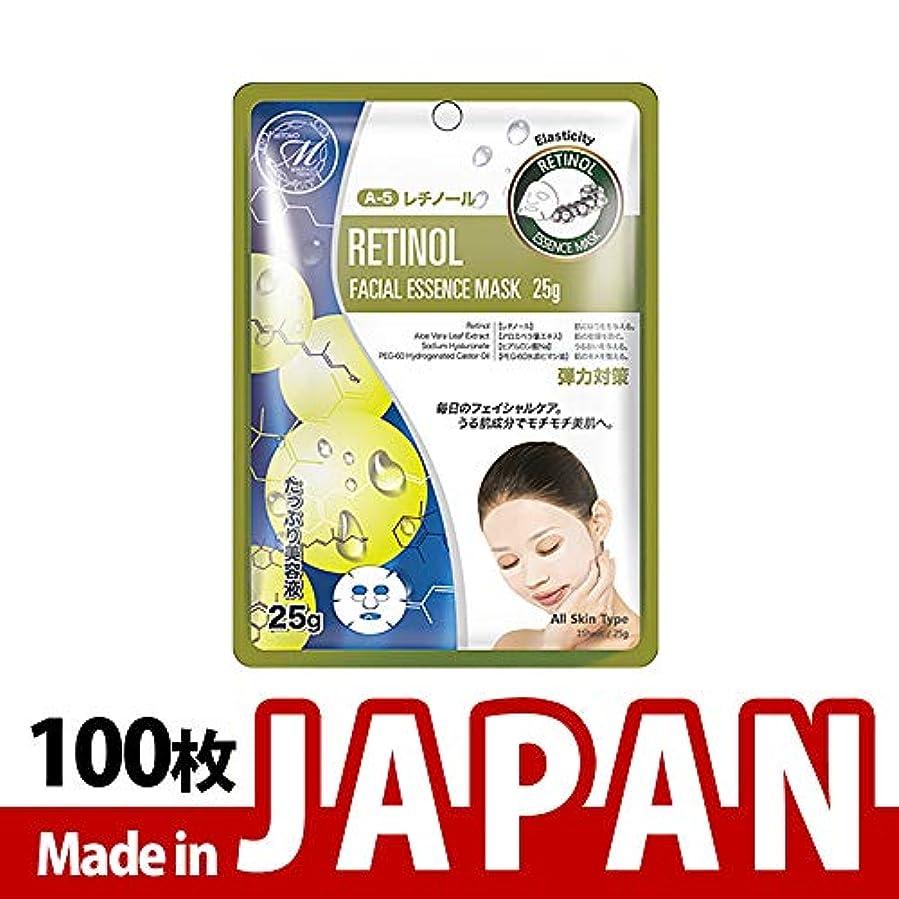 師匠うがい統合MITOMO日本製【MT512-A-5】シートマスク/10枚入り/100枚/美容液/マスクパック/送料無料