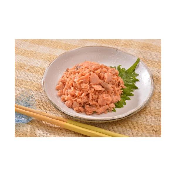 海鮮堂 焼鮭ほぐし 180gの紹介画像5