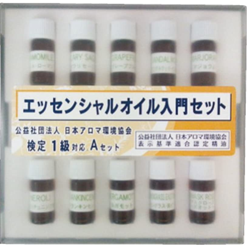 コマンド算術故障生活の木 (公社)日本アロマ環境協会資格試験対応セット 検定1級対応Aセット
