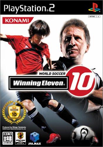 ワールドサッカーウイニングイレブン10の詳細を見る