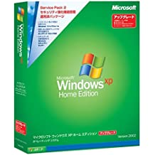 【旧商品】Microsoft Windows XP Home Edition Service Pack 2 アップグレード版