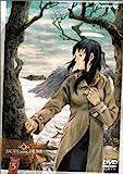 灰羽連盟 COG.5 [DVD]