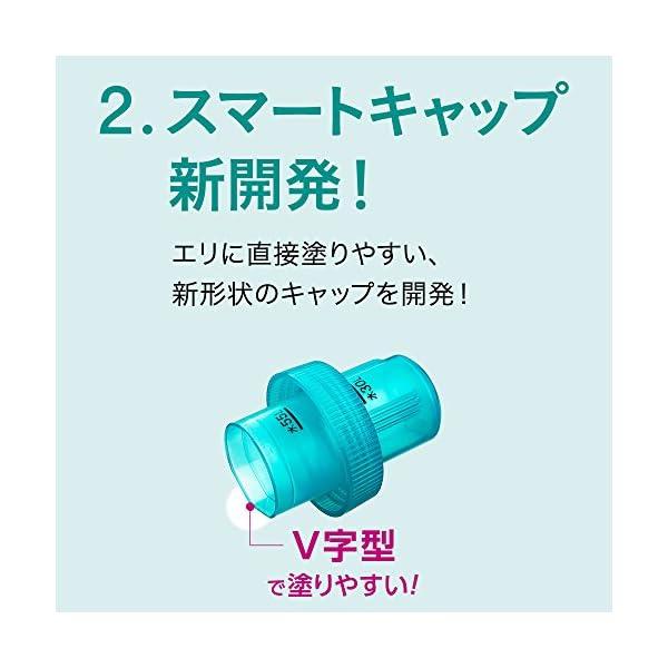 【大容量】ウルトラアタックNeo 洗濯洗剤 濃...の紹介画像6