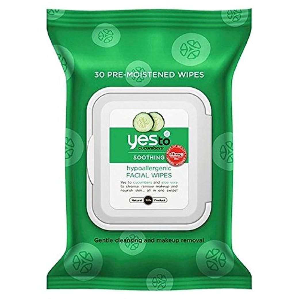 逸脱避けられない一貫したはいキュウリにパックあたり25ワイプ x2 - Yes to Cucumbers Wipes 25 per pack (Pack of 2) [並行輸入品]