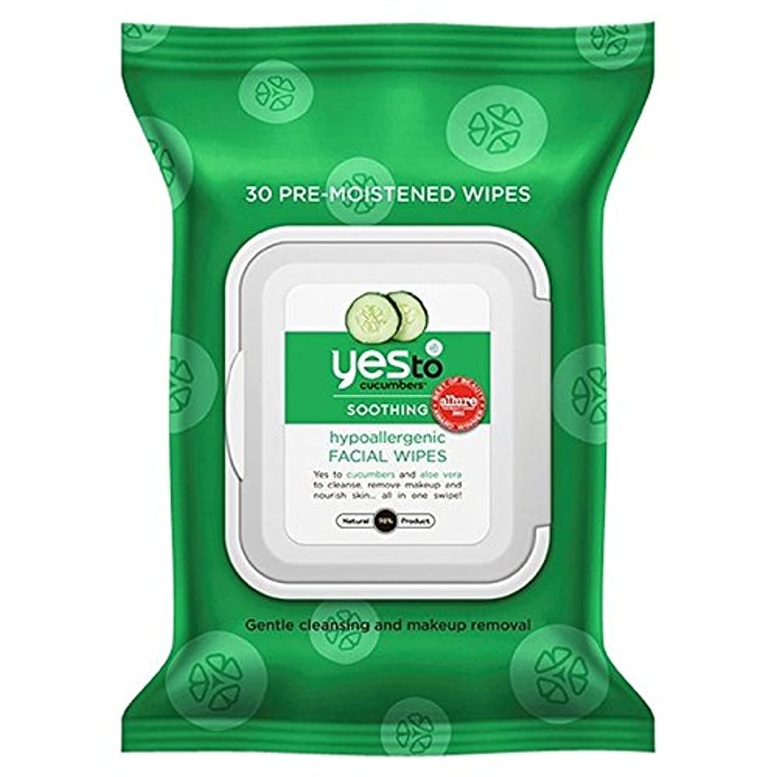 進捗盟主体操選手Yes to Cucumbers Wipes 25 per pack - はいキュウリにパックあたり25ワイプ [並行輸入品]