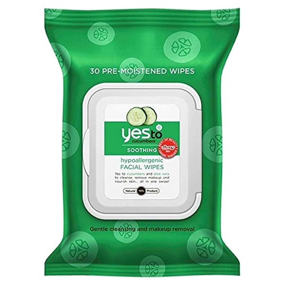 ジム雑品エレベーターはいキュウリにパックあたり25ワイプ x2 - Yes to Cucumbers Wipes 25 per pack (Pack of 2) [並行輸入品]