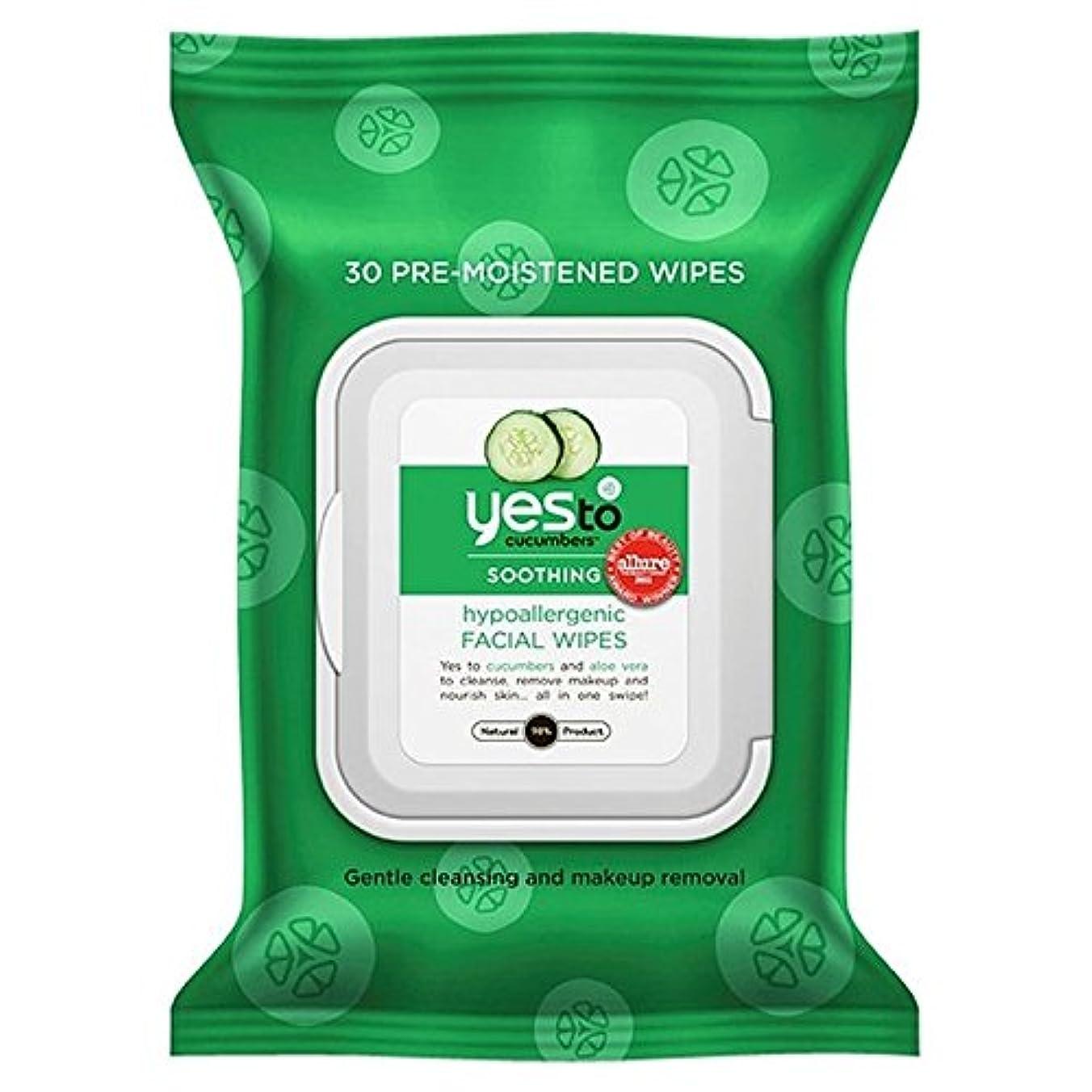 時々時々冷える盆はいキュウリにパックあたり25ワイプ x2 - Yes to Cucumbers Wipes 25 per pack (Pack of 2) [並行輸入品]