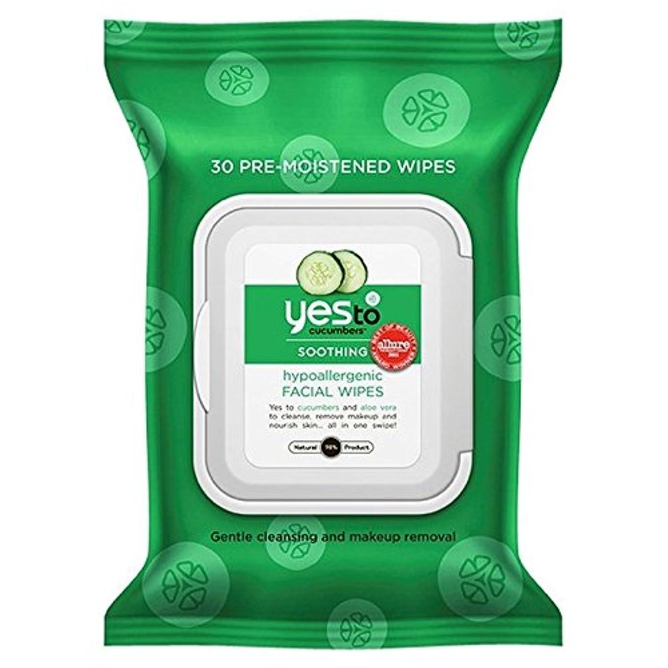 のスコア自体底はいキュウリにパックあたり25ワイプ x2 - Yes to Cucumbers Wipes 25 per pack (Pack of 2) [並行輸入品]