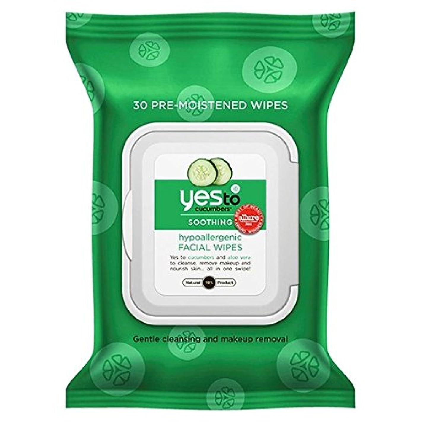 吸い込む形成いちゃつくはいキュウリにパックあたり25ワイプ x2 - Yes to Cucumbers Wipes 25 per pack (Pack of 2) [並行輸入品]