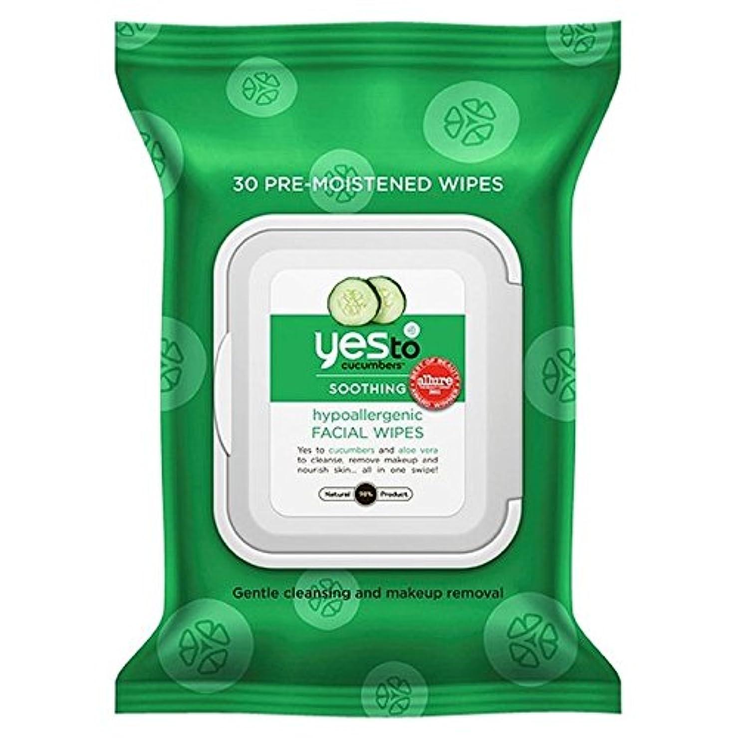 ラビリンス許容できる重要なはいキュウリにパックあたり25ワイプ x2 - Yes to Cucumbers Wipes 25 per pack (Pack of 2) [並行輸入品]