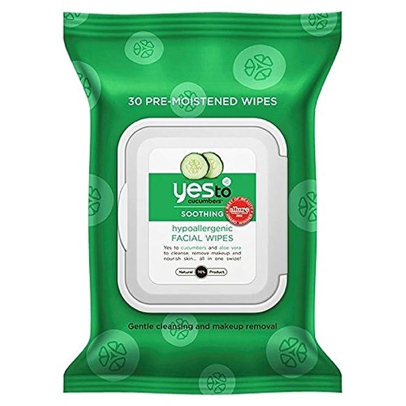 ゲインセイ化学風景Yes to Cucumbers Wipes 25 per pack - はいキュウリにパックあたり25ワイプ [並行輸入品]