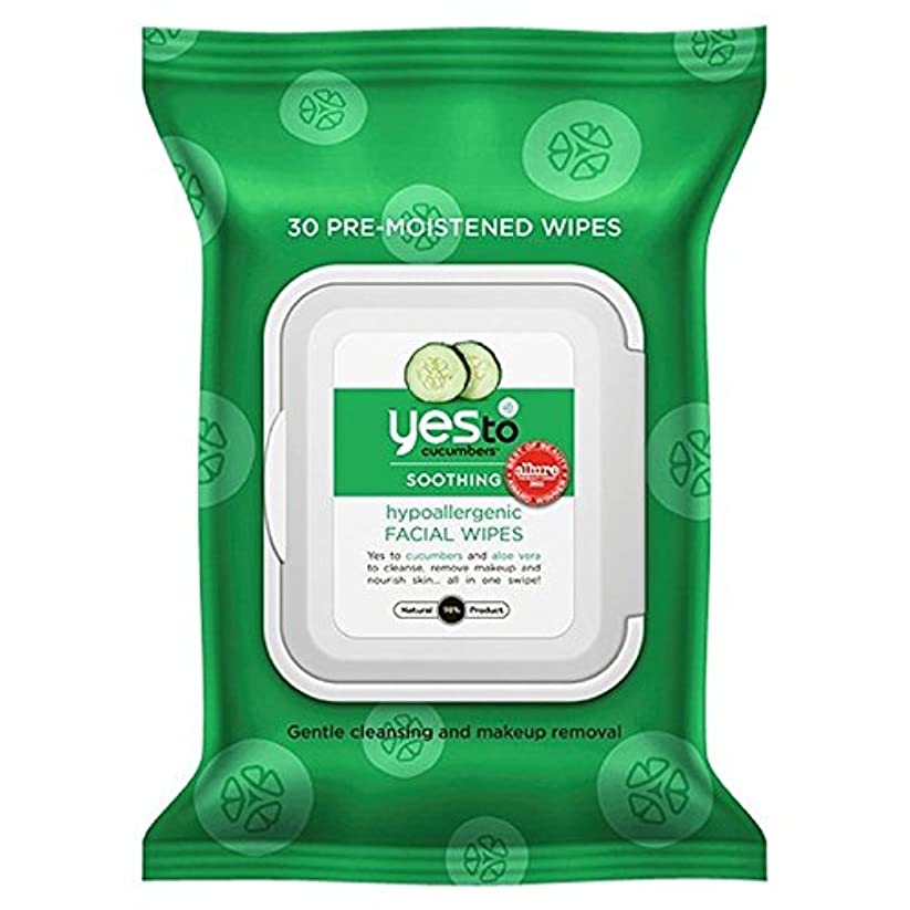 廃棄義務言い聞かせるYes to Cucumbers Wipes 25 per pack - はいキュウリにパックあたり25ワイプ [並行輸入品]