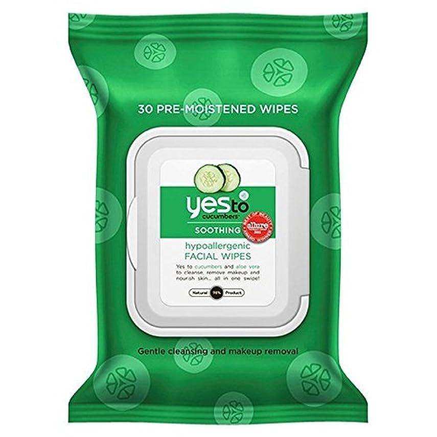 アドバンテージ問題ベーリング海峡はいキュウリにパックあたり25ワイプ x4 - Yes to Cucumbers Wipes 25 per pack (Pack of 4) [並行輸入品]