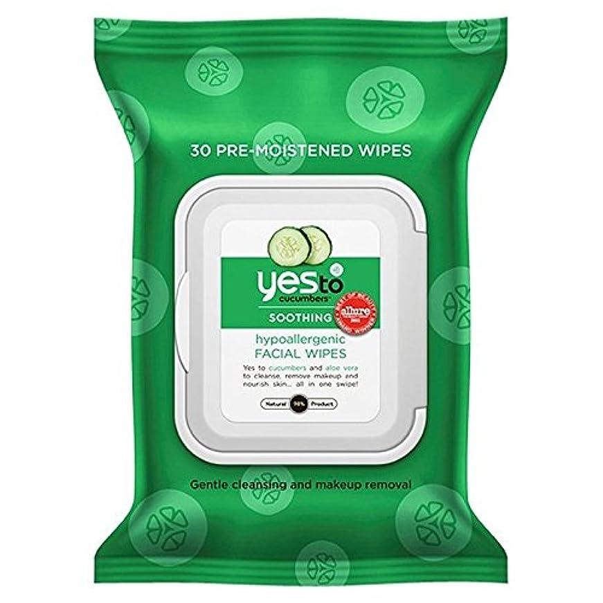 禁じる予見するうつはいキュウリにパックあたり25ワイプ x2 - Yes to Cucumbers Wipes 25 per pack (Pack of 2) [並行輸入品]