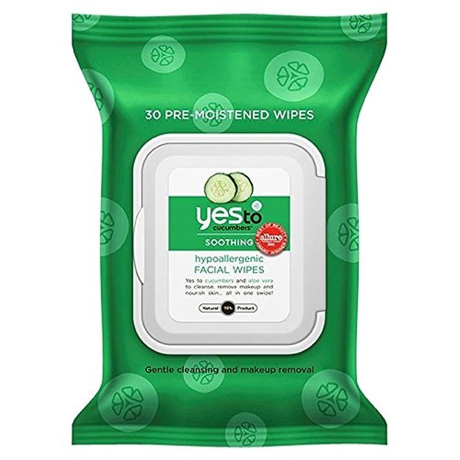 知事メタン有能なはいキュウリにパックあたり25ワイプ x4 - Yes to Cucumbers Wipes 25 per pack (Pack of 4) [並行輸入品]