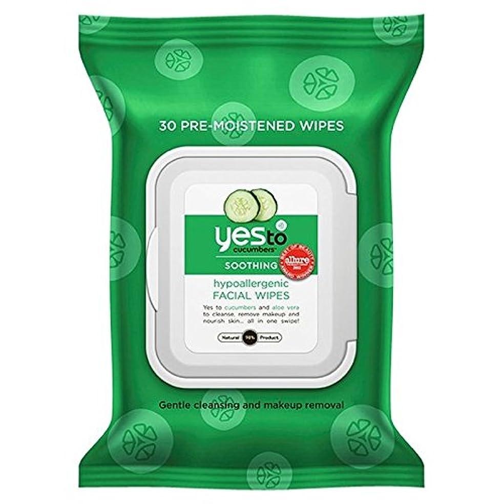 緊急タイマー空いているはいキュウリにパックあたり25ワイプ x2 - Yes to Cucumbers Wipes 25 per pack (Pack of 2) [並行輸入品]