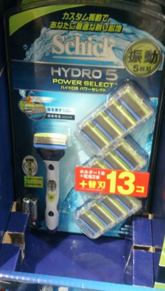 仲人販売計画満たすschick シック ハイドロパワーセレクト 本体+替刃13枚