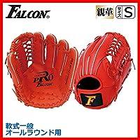 日用品 スポーツ 関連商品 野球グラブ グローブ 軟式一般 オールラウンド用 Sサイズ レッド FG-6003