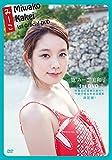 筧美和子 みーこ Miwako Kakei 1st DVD[DVD]