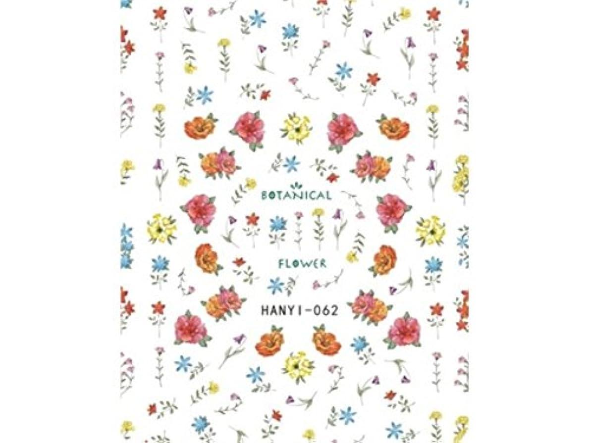 民間人横に器用Osize ファッションカラフルな花ネイルアートステッカー水転送ネイルステッカーネイルアクセサリー(示されているように)