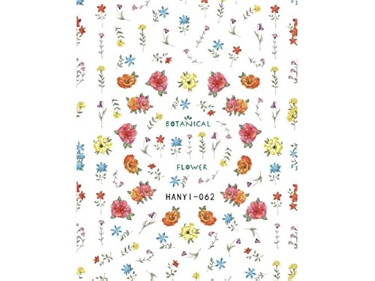 サイバースペース守る真空Osize ファッションカラフルな花ネイルアートステッカー水転送ネイルステッカーネイルアクセサリー(示されているように)