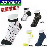 ヨネックス(YONEX) レディース (22~25cm) 3Dエルゴ ソックス 29110Y 【受注会限定】 ((007) BK/ブラック)