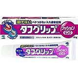 タフグリップクッション ピンク 入れ歯安定剤(総入れ歯?部分入れ歯) 40g