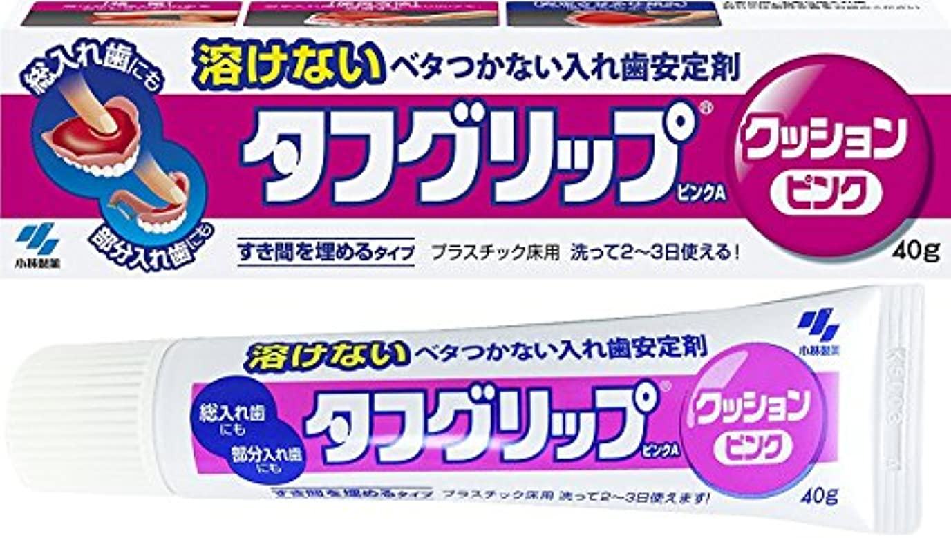 アウターに勝るまたタフグリップクッション ピンク 入れ歯安定剤(総入れ歯?部分入れ歯) 40g