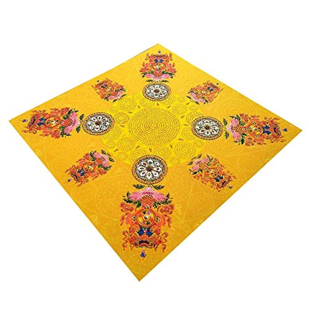 収容する精算謙虚なzeestar祖先Incense用紙7.6インチx 7.6インチ – Pray for Good Fortune (40個)