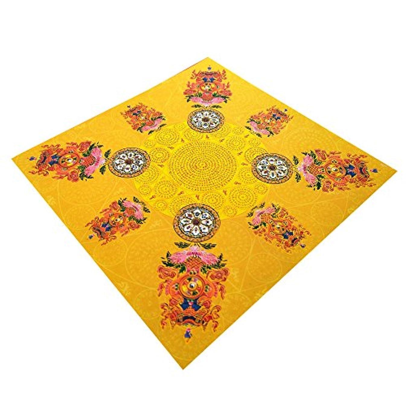 歩き回る帝国主義経済zeestar祖先Incense用紙7.6インチx 7.6インチ – Pray for Good Fortune (40個)
