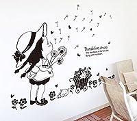ウォールステッカー  暖かい ウサギ ハムスター ネコ 犬 きれい 可愛い テレビの背景 客間 ベッドルーム 飾り 赤ちゃん部屋(ヨシキ)YOSICIL