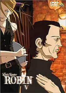 ウィッチハンターロビン V [DVD]