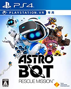 【PS4】ASTRO BOT:RESCUE MISSION (VR専用) 【Amazon.co.jp限定】「アマゾン限定ASTRO BOT:RESCUE MISSION キャラクターアバターセット」