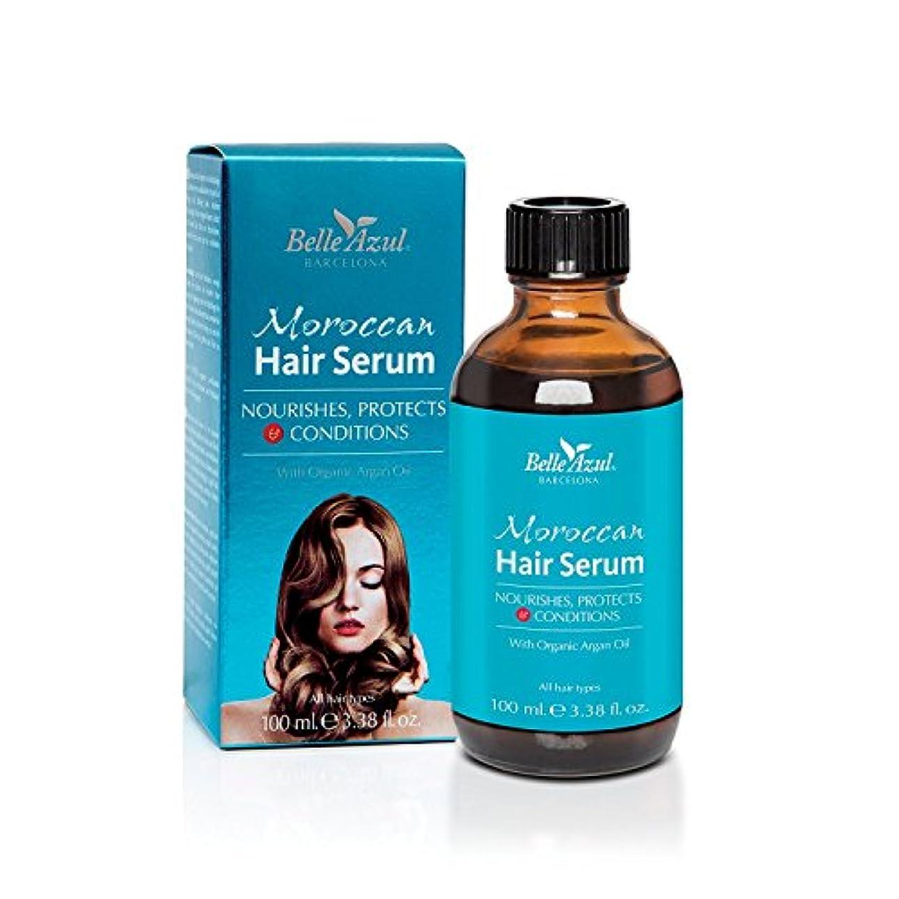 椅子ハンディキャップ手段ベルアスール (Belle Azul) モロッカン ヘア セラム 髪用 美容液 アルガンオイル 配合