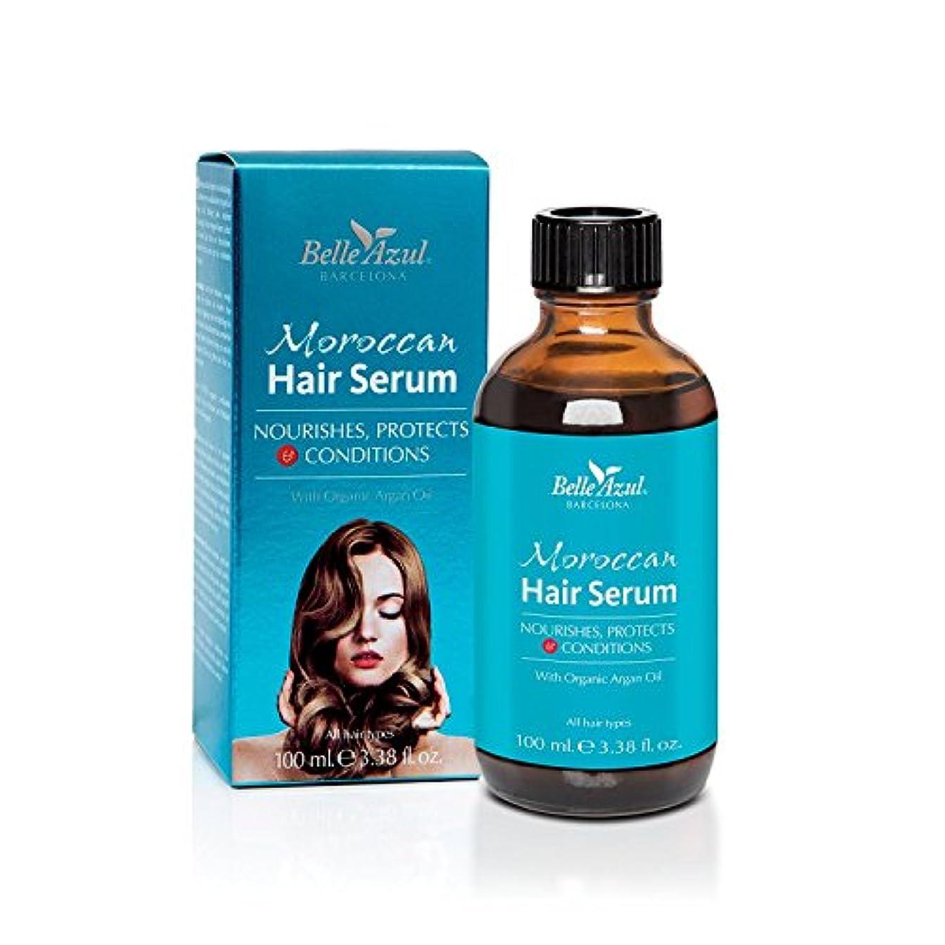 才能のある桁持つベルアスール (Belle Azul) モロッカン ヘア セラム 髪用 美容液 アルガンオイル 配合