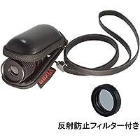 ビクセン(Vixen) 単眼鏡 マルチモノキュラーシリーズ マルチモノキュラー4×12美術観賞用セット ブラック 日本製 美術鑑賞 11322-4