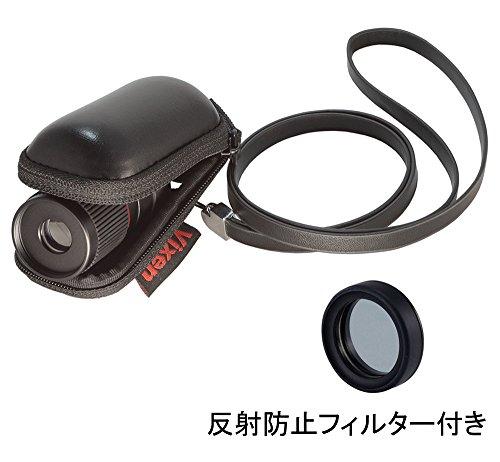 ビクセン(Vixen) 単眼鏡 マルチモノキュラーシリーズ マルチモノキュラー4×12美術観賞用セット ブラック 11322-4