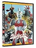ウルトラマンA Vol.12[DVD]