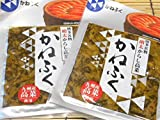 かねふく からし高菜(明太入り) 80g×2袋  博多名物/辛子高菜