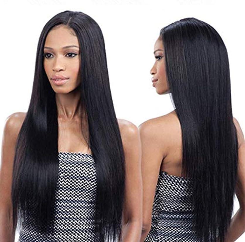 満足できる控えめな中女性のかつらの毛の耐熱性合成かつらロングストレート耐熱毛事前摘み取られたかつらブラック150%密度