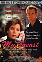 My Breast [DVD] [Import]