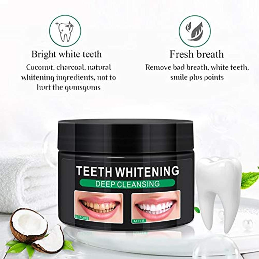 汚染三ワゴンMing-Dian 粉の汚れを白くするきれいな粉の歯を白くする歯新しい口頭煙