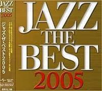 ジャズ・ザ・ベスト2005