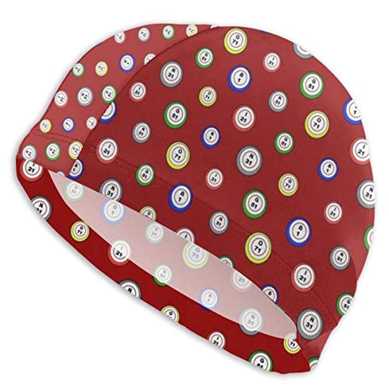 逃れる合理的シェードビンゴボールスイムキャップ スイミングキャップ 水泳キャップ 競泳 水泳帽 メンズ レディース 兼用 ゆったりサイズ フリーサイズ(28-33cm)