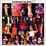 香港シーニック・ツアー 98-99